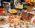 【Special Limited Offer Price】Printemps à Paris ~Beef and Seafood Dinner semi Buffet