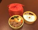 【店頭でのお渡し】 新筍すき焼弁当¥3888