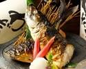 【TAKEOUT】名物!大トロ鯖の炭火焼き