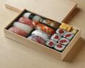 折詰寿司(小)<タクシーデリバリー>