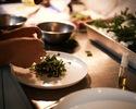 【人数限定】シェフの料理教室ver.8「パスタ料理」お昼の部