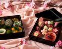 【オプション:コースのデザートMENUを変更】桜がモチーフのひなまつりお祝いスイーツ!お重DEドルチェ - FULL BLOOM -