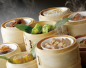 Dim Sum Lunch ~ Directement depuis Hong Kong Dim Sum Master ~ [4/1 ~]
