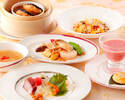 Premium lunch course [4/1 ~]