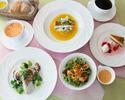 SAKURA Lunch with Dessert