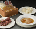 フカヒレと富士桜ポークの叉焼、花巻セット
