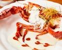 【茜Bコース】岩手黒毛和牛ロース肉とオマール海老の鉄板焼きコース