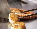 【葵Aコース】牛ロース肉と魚介の鉄板焼きコース