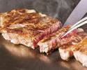 【さくら Aコース】霧降高原牛ロース肉の鉄板焼きコース