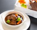 【洋食】 国産牛ほほ肉の赤ワイン煮