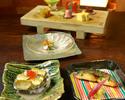 【宮下】カウンター限定 / 料理長おすすめ季節料理5品のお気軽ミニ懐石