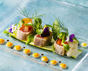 """Dinner Course """"Galleria"""" (6 Dishes)"""