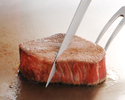 [Web reservation only] Steak lunch course Increased meat + one drink to choose from