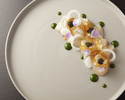 「Diners Club GINZA Restaurant Week 2021 Spring Special Lunch」