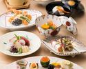 お祝い膳 寿(ことぶき)