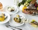 Lunch/C Casita Speciale【3月・4月】