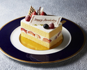 【オプション】ストロベリーショートケーキ:長方形12cmx7.5cm(2名様用)