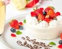 【記念日を華やかに】Anniversary Plate&乾杯スパークリング付~黒毛和牛とフォアグラのGRILLなど~Anniversary Corse~