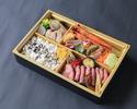 【Take Out】洋食特製弁当5,500円