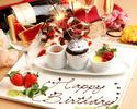 【女子会でお祝い♪5300円税別】ホールケーキ&スパークリングボトル付 メインはグリル盛合せ4種含む全9品