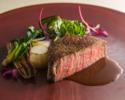 (ランチ)千葉県産かずさ和牛ロース肉のロースト