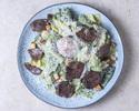 【テイクアウト】薪火炙りイベリコ豚タンとロメインレタスのシーザーサラダ