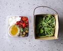 【テイクアウト】有機サラダのメランジェ フェタチーズとローストナッツ