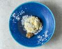【テイクアウト】燻製インカのめざめのポテトサラダ スパイシーマスタード添え
