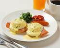 Breakfast 【優雅に過ごす朝食】8種類から選べるメイン料理+ドリンクバー