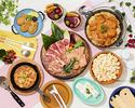 BBQ女子会プラン(アルコール飲み放題・平日)