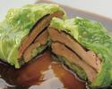 【ディナー】Menu Terroir ~フォアグラのキャベツ包みを堪能するスペシャルコース~