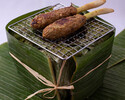 A special course of the main dish that you can choose from the recommended roasted dishes