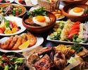 【ディナーコース★料理のみ】アロハテーブルコース