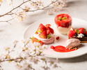 【春の苺特集】 春の苺づくしスイーツプレート