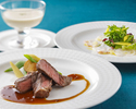 【5.6月】旬の魚料理orお肉料理を愉しむシェフのおすすめディナー