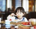 【GW限定】家族で楽しむゴールデンウィーク ディナーフルブッフェ(4/29-5/9)