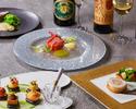 ◆【平日限定★ラウンジで味わう美食フレンチ】乾杯シャンパン付!メインが選べるディナーコース