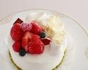 ★ [Option] Erdbeer-Shortcake Nr. 4 (12 cm Durchmesser)