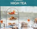 Good Friday High Tea - Kids 2 April  2021