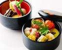 4/1~KawaUme Lunch Course