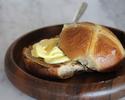 Hot Cross Bun with Whipped Manuka Doctor Honey and Sea Salt Butter (250g)