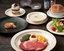 【ディナー】レストランウィークディナー