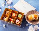 【Take Out】 Sakura Afternoon Tea Box