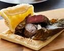 (ムニュ セゾン)ヴィアンド変更:黒毛和牛フィレ肉の塩パイ包み