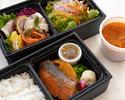 【テイクアウト】美食膳弁当B〈魚料理〉