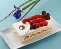 【鯉のぼりケーキ】