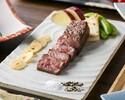 """4/1-Teppanyaki Lunch """"Tsuzumi"""""""