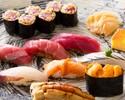 4/1-寿司ディナー「湊」 本鮪や車海老、雲丹など充実したコース