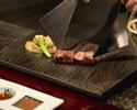 鉄板焼ランチコース ¥7,260