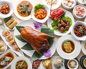 "<Dinner> 100 kinds of all-you-can-eat ! ""Taste of Dynasty"" Adlut"